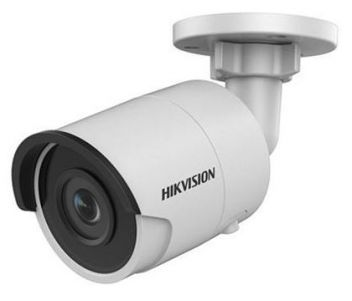IP видеокамера Hikvision DS-2CD2043G0-I (8mm)